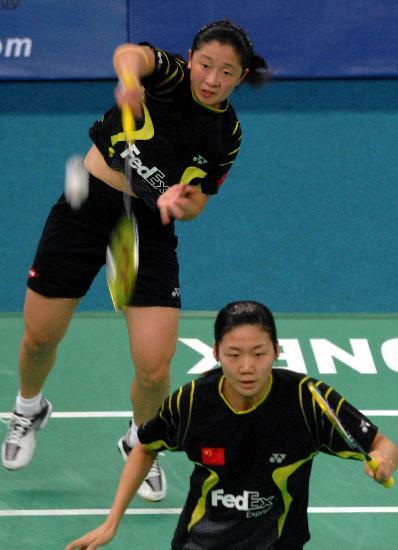羽球世锦赛女双第三轮张亚雯 魏轶力获胜
