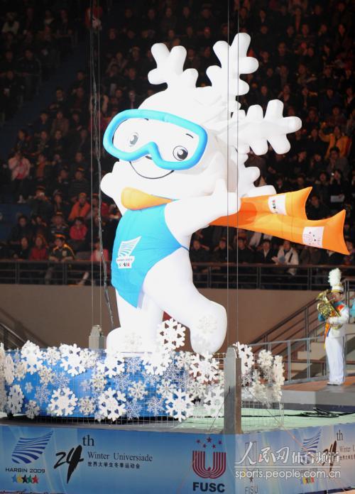 [组图]世界大学生冬季运动会在哈尔滨开幕