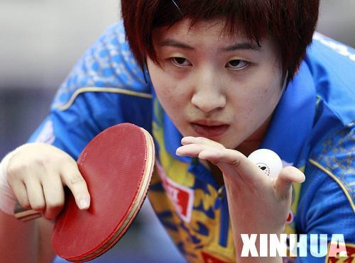 世乒赛 姚彦遭淘汰