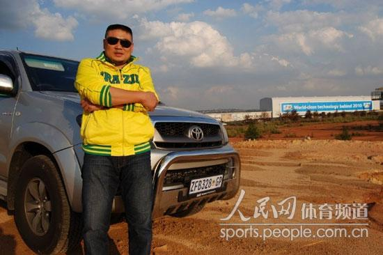 非国家队的黄绿队服和巴西国家队队服非常相似,笔者也凑了个热图片