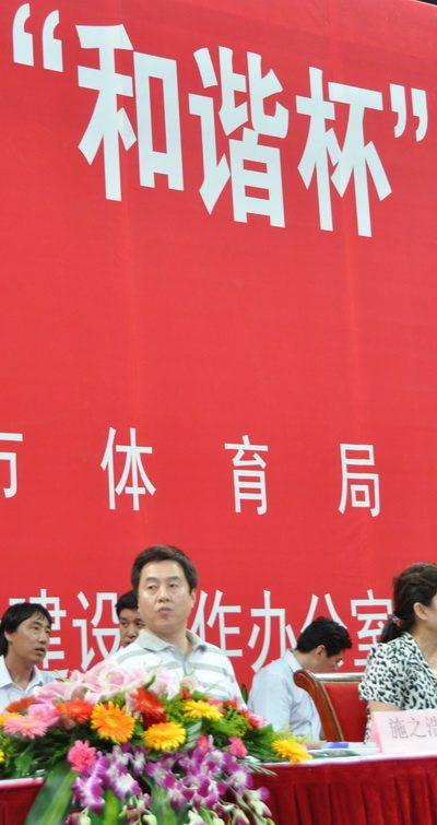 国家女乒主教练施之皓参加活动