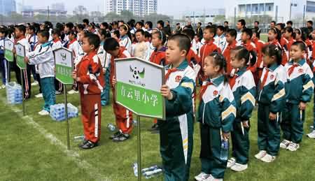 中国足球 黑色幽默进行时 (4)--体育--人民网