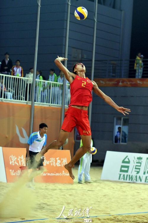 广州亚运会沙滩排球,中国队组合吴鹏根/徐林胤对阵阿曼队胡斯尼/谢