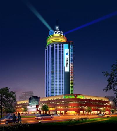 图文:中国建设银行北京市分行展台
