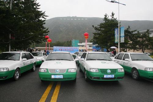 中国人寿客户服务节图片海报免费下载-千图网