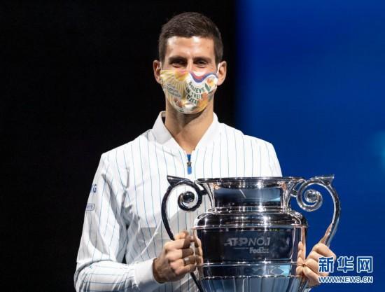 ATP年终总决赛:焦科维奇获颁年终第一奖杯
